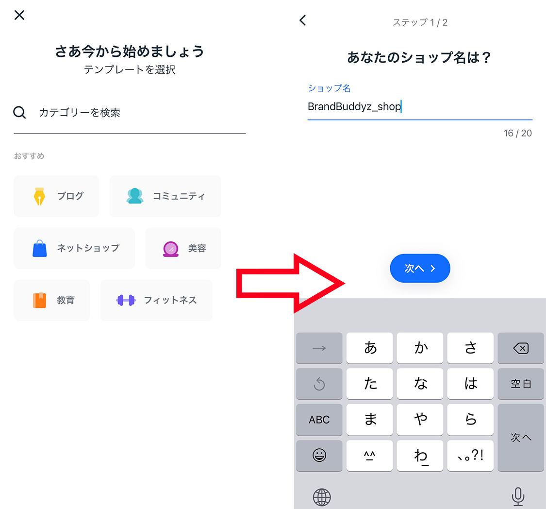 【WixアプリOwnerの使い方】スマホからHPの編集・更新が可能!3