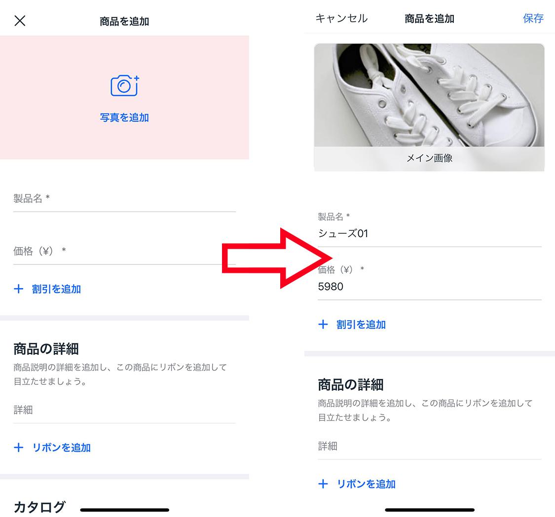 【WixアプリOwnerの使い方】スマホからHPの編集・更新が可能!9