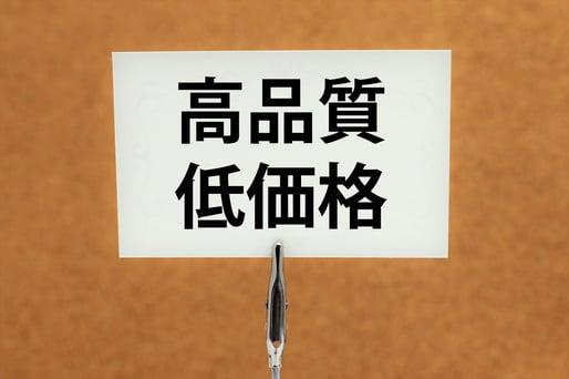沖縄の個人経営向け デザイン性の高いホームページ制作6