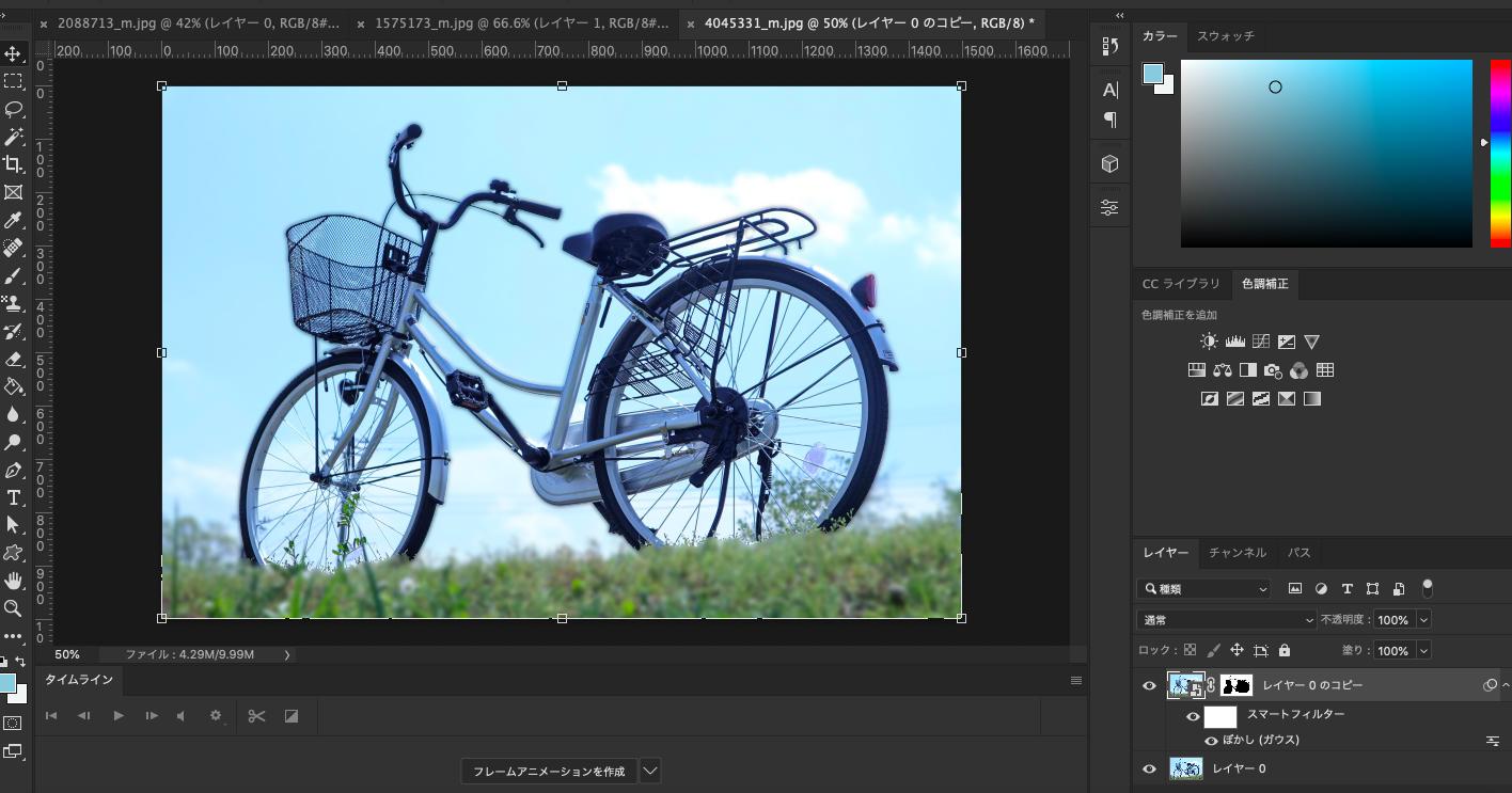 【Photoshop CC 2021新機能】空を置き換えなど!使い方をご紹介!