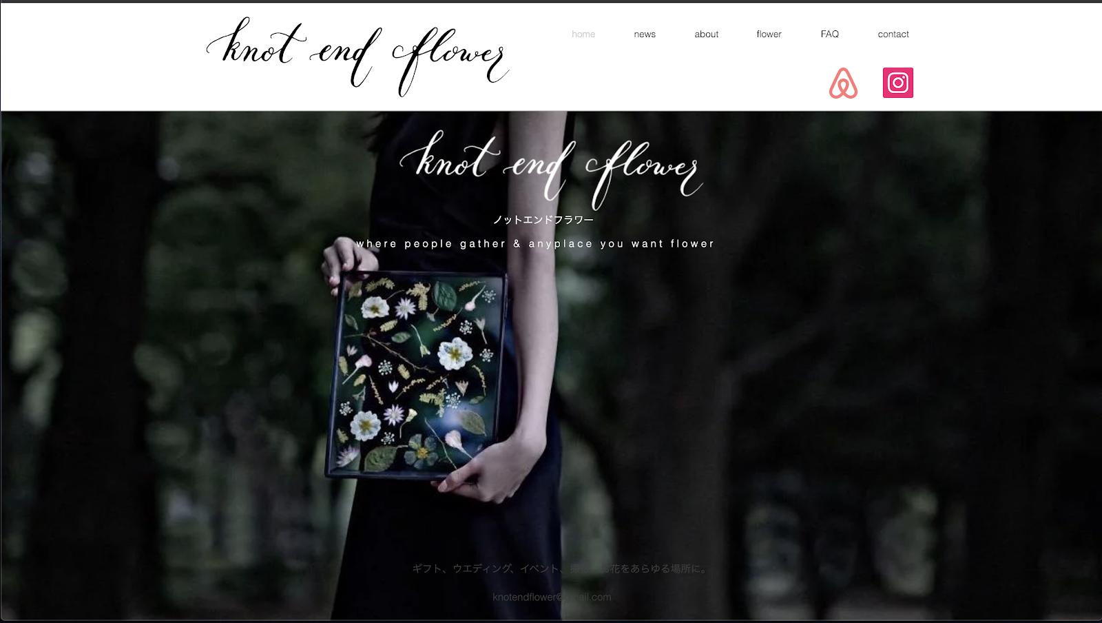 花屋 ウェブサイト制作事例6ー1