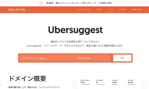 沖縄の会社がホームページ制作をして集客する方法とは?(リフォーム業編)1
