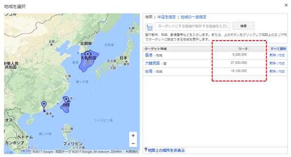 外国人観光客を旅マエからWEBで沖縄に集客する方法5