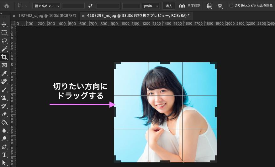 【超初心者向け】Photoshopの使い方!基礎編